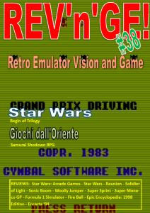 revenge38