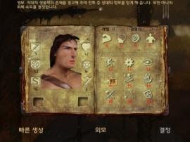 360px-Korean